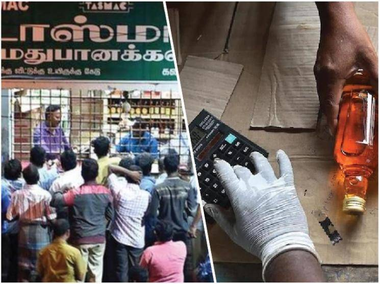 TASMAC shops to reopen in Chennai on August 18: TN govt - Daily Cinema news