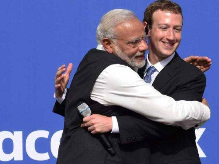 Facebook issues statement after controversy over BJP leaders' hate speeches - News Update
