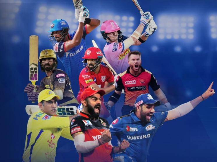 IPL 2020 new logo revealed - Check out what it looks like -
