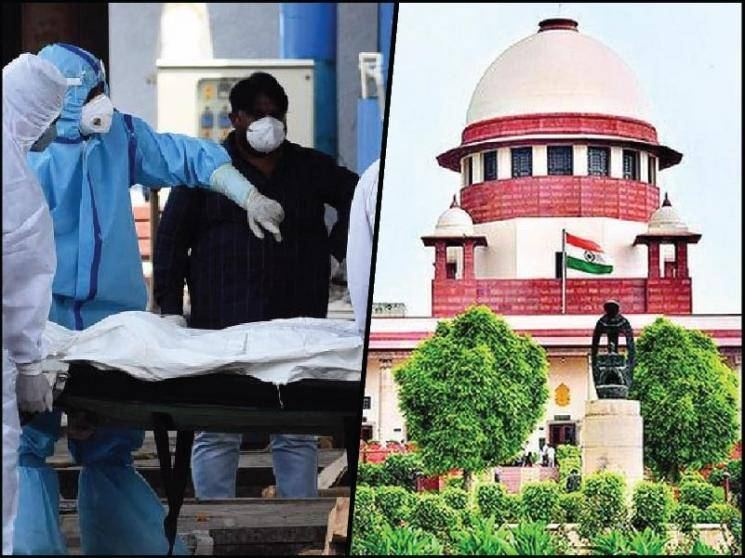 Supreme Court rejects plea seeking uniform national policy to compensate COVID-19 victims' families -