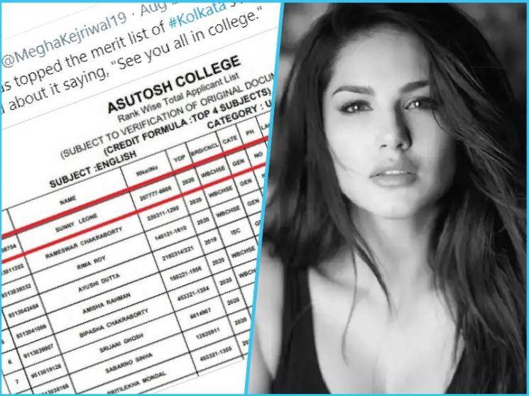 'Sunny Leone' tops merit list in 2 Kolkata colleges, Complaints registered - Daily news