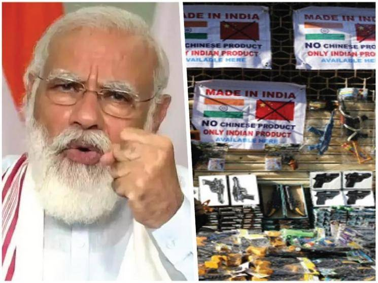 PM Modi calls upon startups to team up for making innovative 'Made in India' toys - Daily news