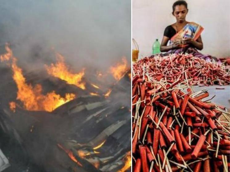 Nine killed in blast at firecracker factory in Cuddalore, Owner among dead - News Update