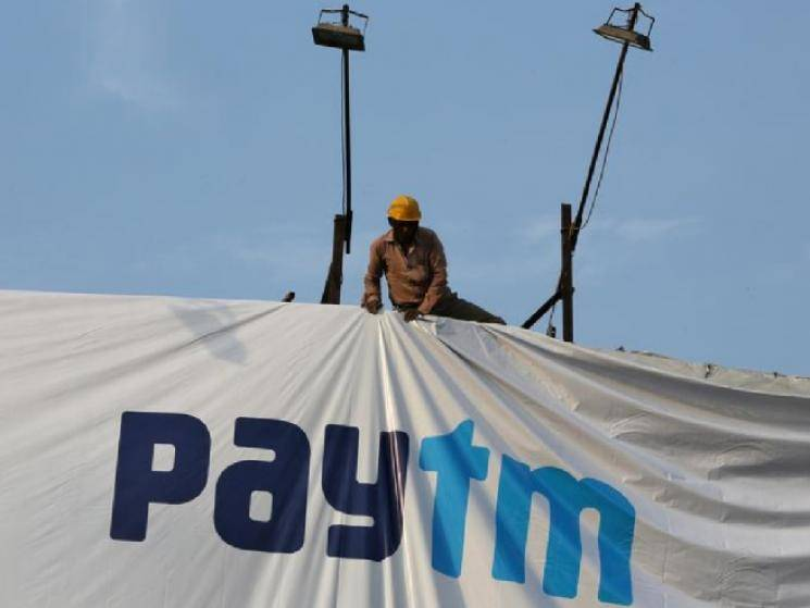 Google removes Paytm & Paytm First Games Apps from Play Store! - Daily news