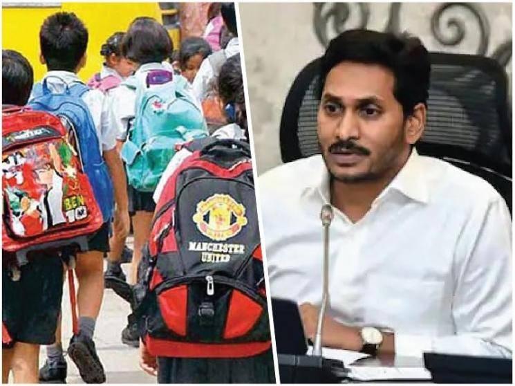 ஆந்திராவில் அக்டோபர் 5, பள்ளிகள் திறப்பு - Daily news