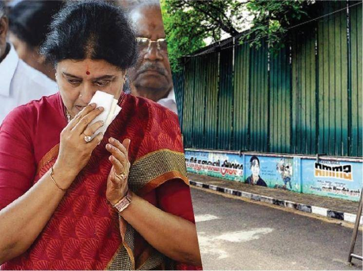 VK Sasikala's assets worth Rs. 2000 Crores frozen by IT department! - News Update