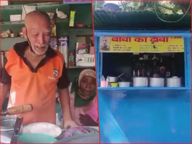 Delhi netizens come together to save aged couple's Baba Ka Dhaba! - Daily Cinema news