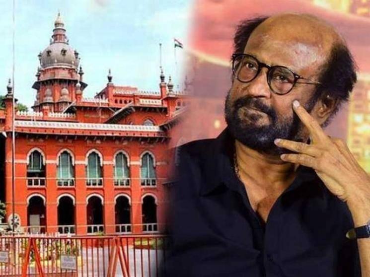 சொத்து வரி நோட்டீசுக்கு எதிரான வழக்கை திரும்ப பெற்றார் ரஜினி - Daily Cinema news