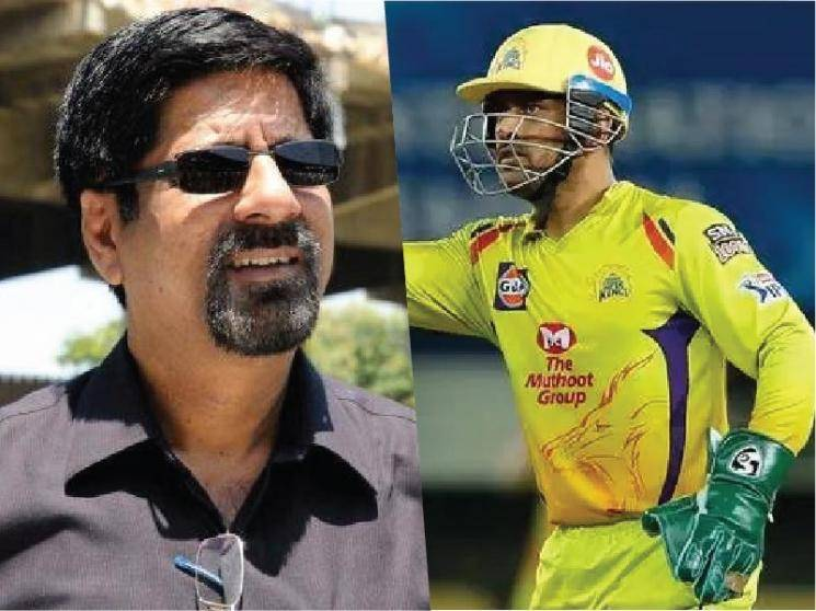 MS Dhoni's continued selection of underperforming players invites strong criticism! - Daily Cinema news