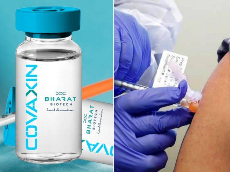 Phase 3 human trials of Covaxin to begin in Odisha! - Daily Cinema news