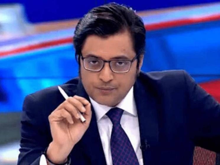 அர்னாப் கோஸ்வாமி கைது - நடந்தது என்ன? - Daily Cinema news