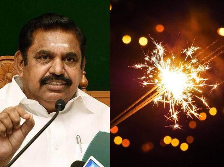 TN CM Edappadi K Palaniswami requests Odisha & Rajasthan CMs to reconsider ban on fireworks! - Daily Cinema news
