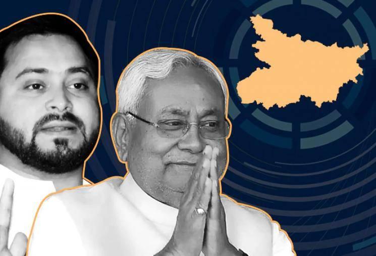 பீகார் தேர்தல் முடிவுகள், வாக்கு எண்ணிக்கை கள நிலவரம் அப்டேட்! -