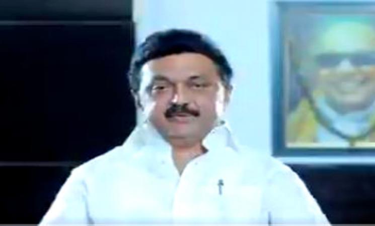 """""""தமிழக மக்களை கெஞ்சி கேட்கிறேன்"""" முதல்வர் மு.க.ஸ்டாலின் வேண்டுகோள்! -"""