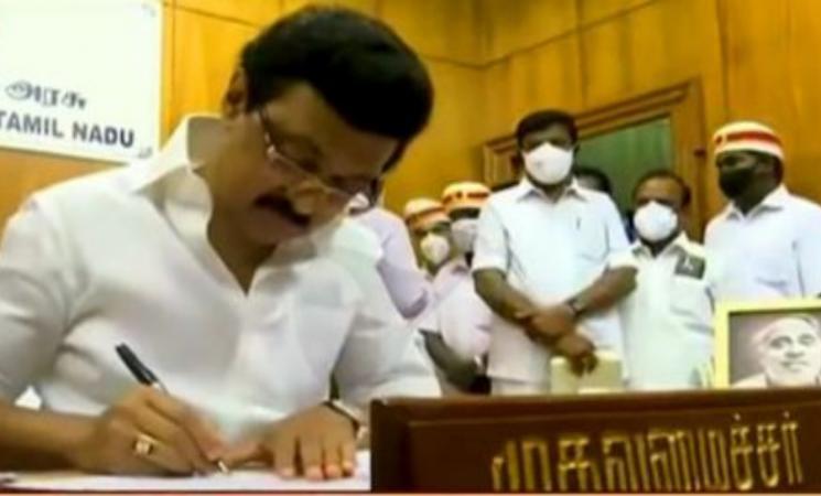 முதலமைச்சர் மு.க.ஸ்டாலின் முதன் முதலில் கையெழுத்திட்ட 5 கோப்புகள்! -