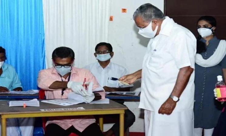 பாஜகவுக்கு இந்த முறை ஒரு இடம் கூட கிடைக்காது- பினராயி விஜயன் - Daily news