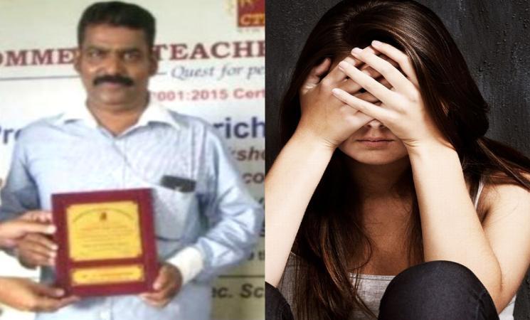 பத்மசேஷாத்ரி பள்ளி ஆசிரியர் ராஜகோபாலன் மீது மேலும் 2 பாலியல் புகார்! - Daily Cinema news