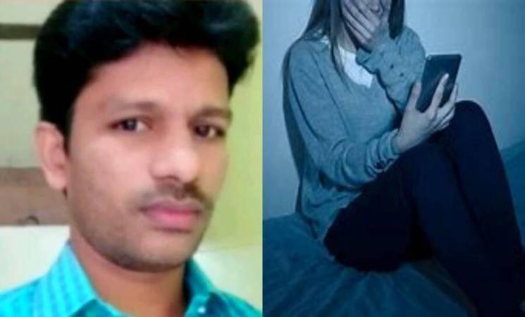 8 ஆம் வகுப்பு மாணவியுடன் பழக்கம்! முன்னாள் ஆசிரியர் மீது பாய்ந்தது போக்சோ சட்டம் - Daily news