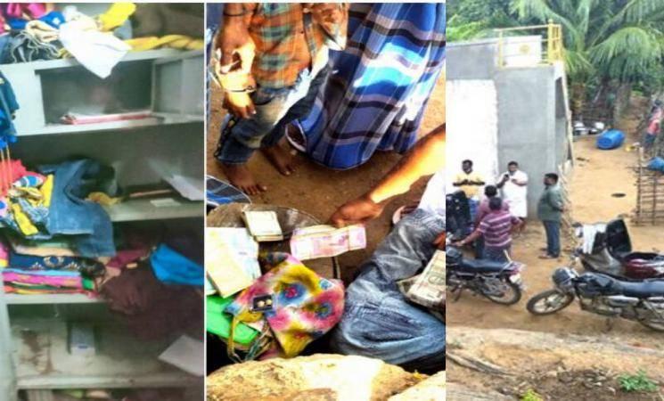 வீடு புகுந்து நகை, பணம் திருடிய 3 போலீசார் சஸ்பெண்ட்! - News Update