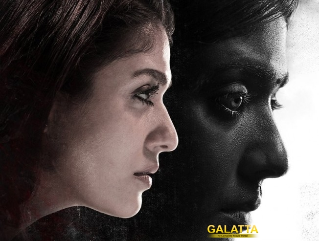 AiRaa - Tamil Movies Cinema Review