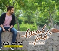 Aravindha Sametha - Telugu Movies Review