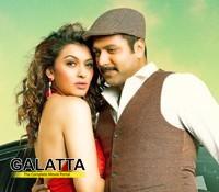 Bogan - Tamil Movies Review
