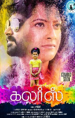Colors - Tamil Movie Photos Stills Images