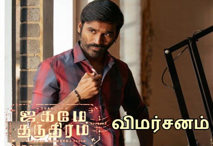 Jagame Thandhiram  - Tamil Cinema Review