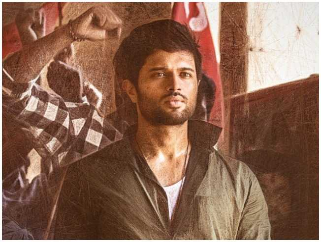 Dear Comrade - Tamil Movies Cinema Review