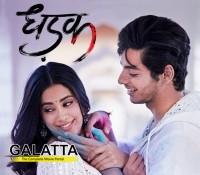 Dhadak - Hindi Movies Review