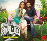 Dhilluku Dhuddu 2 - Tamil Movies Review