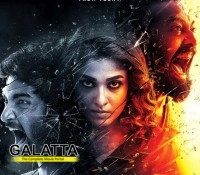 Imaikkaa Nodigal - Tamil Movies Review