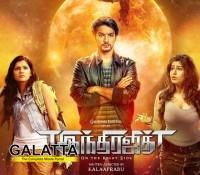 Indrajith - Tamil Movies Review