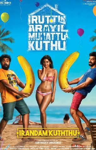 Irandam Kuththu - Tamil Movie Photos Stills Images