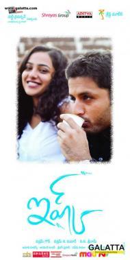 Ishq movie download in hindi