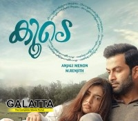Koode - Malayalam Movies Review