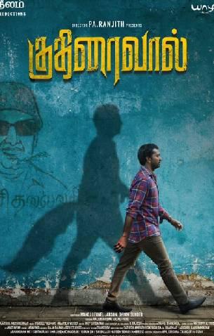 Kuthiraivaal - Tamil Movie Photos Stills Images