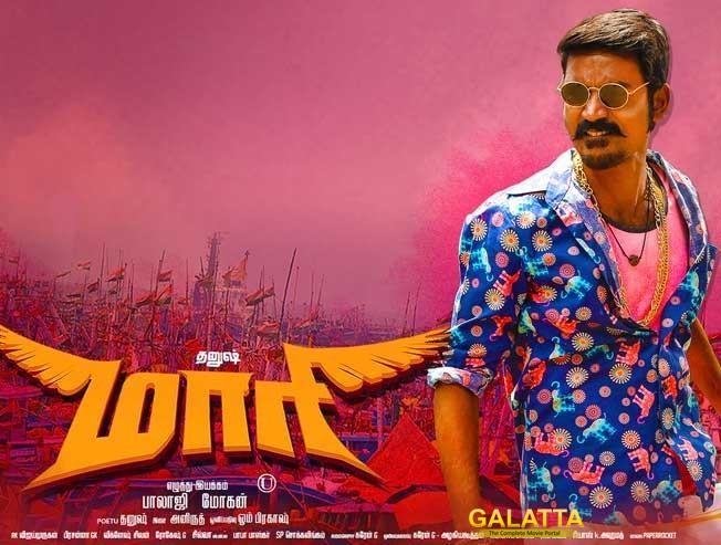 Maari 2  - Tamil Cinema Review