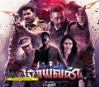 Maayavan - Tamil Movies Review