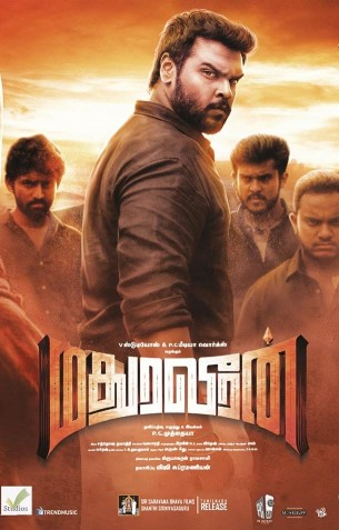 Madura Veeran - Tamil Movies Review