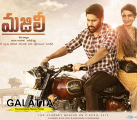 Majili - Telugu Movies Review