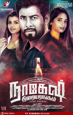 Nagesh Thiraiyarangam - Tamil Movies Review