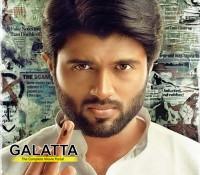 Nota - Tamil Movies Review