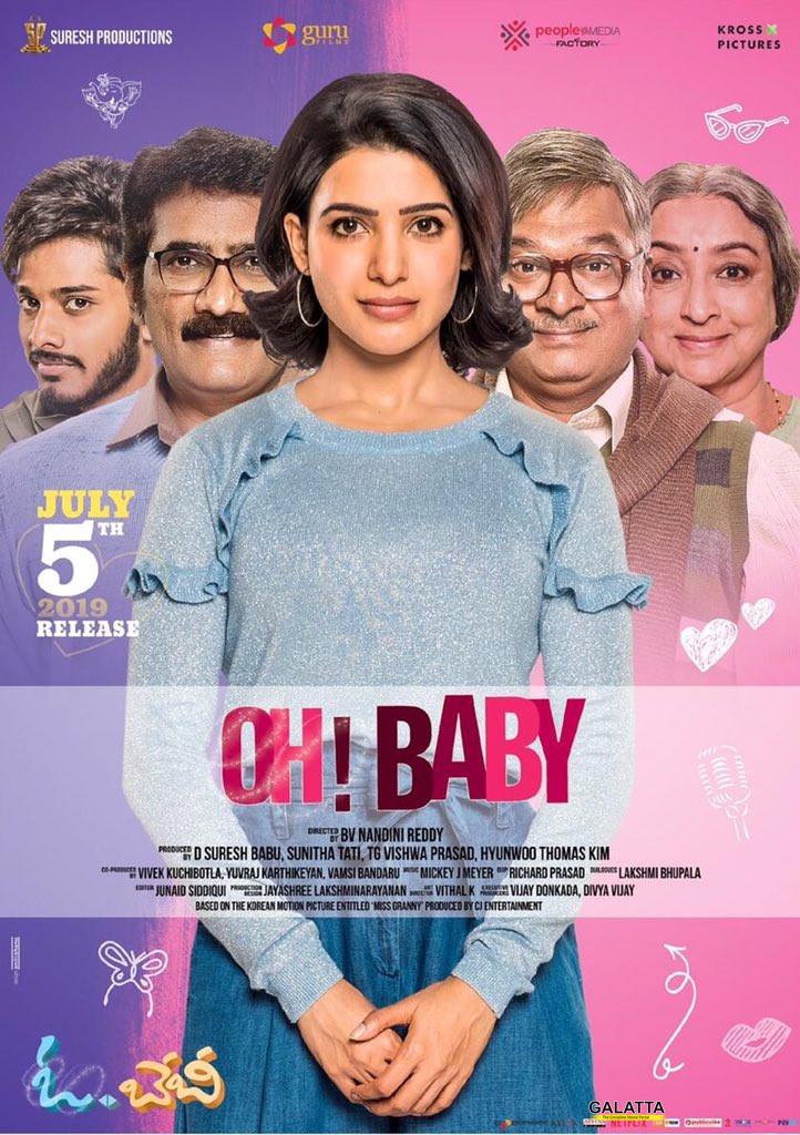 Ala Vaikunthapurramloo Aka Ala Vaikunthapurramloo Telugu Movie Review Ala Vaikunthapurramloo Movie Review Galatta Com
