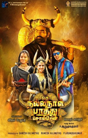 Oru Nalla Naal Paathu Solren - Tamil Movies Review