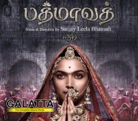 Padmaavat - Tamil Movies Review