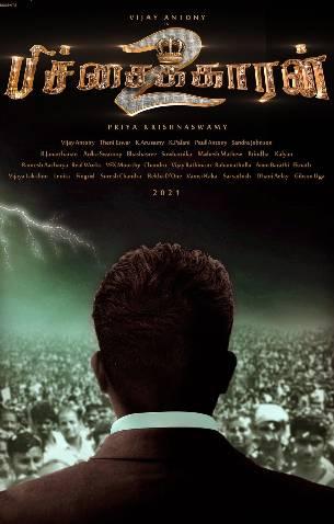 Pichaikkaran 2 - Tamil Movie Photos Stills Images