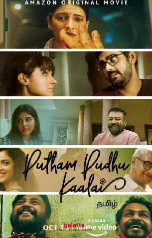 Putham Pudhu Kaalai - Movie Reviews