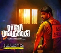 Raja Ranguski - Tamil Movies Review