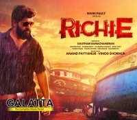 Richie - Tamil Movies Review